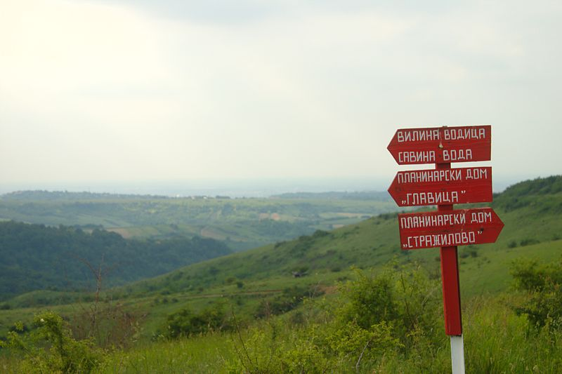 Serbia trekking holiday Wikimedia Commons image by Aktron