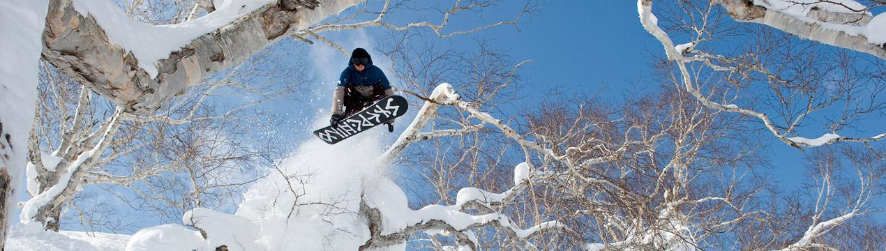 10% off Snowboarding Courtesy of Ki Niseko