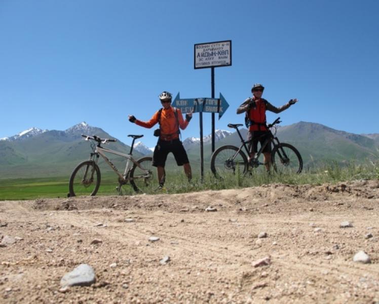Escape Adventures Discount: 10% off Cycling in Kyrgyzstan