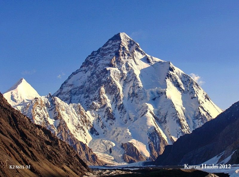 Pakistan Mountaineering K2 Expedition (K2 8611-M)