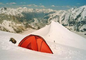 Spantik Golden Peak Expedition: Climbing in Pakistan
