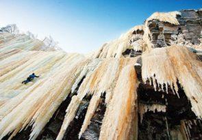 Hike to the Arctic Frozen Waterfalls of Korouoma