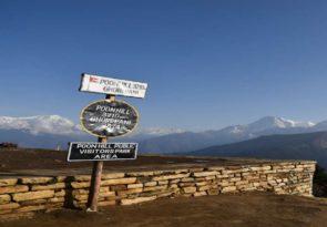 Short Ghorepani Poon Hill Trek in Nepal
